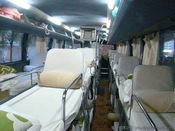 图 杭州到阳江客车信息 畅通客车时刻表