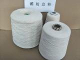 3支针织起绒纱线 C3s 全棉粗支纱线 支