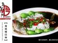烤鱼加盟青花椒鱼的门,产品丰富,四季热销