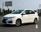 上海分期购车低首付零利息