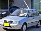 铃木羚羊超低价全杭州最便宜的轿车 !!!!