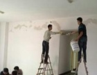 整体家装,室内设计,集成吊顶,影视墙,刮腻子,乳胶漆,隔
