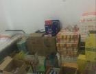 【济南商铺】二环南路领秀城盈利超市带货出租转让
