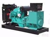 高价回收变压器 发电机 中央空调 电缆 工厂设备等