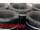 天津市电热熔套价格 1120型电热熔套