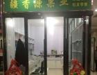 高昌路地下街永乐江段 商业街卖场 32平米
