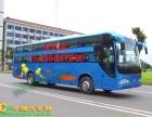 乘坐 乐清到砚山的客车专线((15258847890)) 长