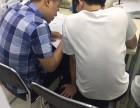 初中物理电学学习方法