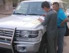 阿克苏地区哪里能办理轿车托运?都能托运到哪里