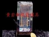 供应 PET酒包装模具 透明酒盒模具
