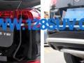 17款大众途锐升级改装电动踏板/电动尾门/前后护板