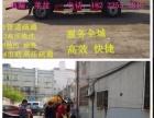 天津公司下水道疏通