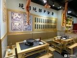 常州湘式烤肉教学