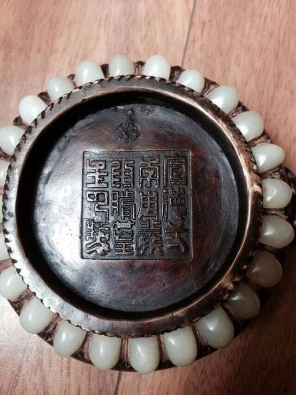 古币错版币书画玉瓷器正规交易无前期费用欢迎咨询