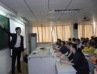杭州商务英语培训 基础英语培训 英语培训学校