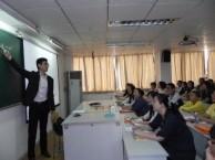广州番禺商务英语培训 基础英语培训 英语培训学校