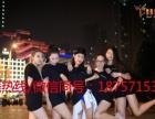 台州学舞蹈,学爵士舞 来戴斯尔、爵士舞培训专业教学