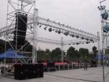 長沙開業慶典 活動策劃 舞臺搭建 演出表演