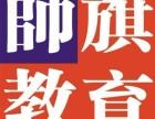 南京无学历人员报名专科本科专本套读