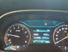 别克 英朗GT 2015款 15N 自动 豪华型-橙信二手车