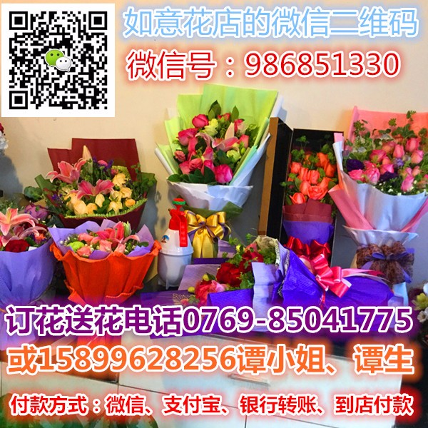 b4cf062aa387169c8de513b1d8525578.jpg
