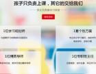 南京精锐家教多少钱/高二语文数学补习班效果好吗