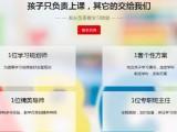 南京培训高三数学英语哪个家教机构好/中小学补习学校