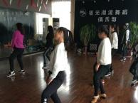 古典舞民族舞 成人少儿零基础舞蹈培训