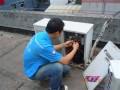 维扬区专业空调维修 安装 拆机 移机 清洗保养