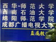 2018年自考报考专科本科汉语言文学专业统考6科1.5年拿证