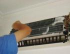 古冶区空调售后 维修保养 移机