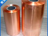 现货供应 优质高纯度无氧铜 高导电导热抗