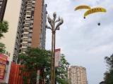 成都动力伞广告出租-四川成都动力伞广告表演租赁