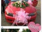 珠海婚车装饰