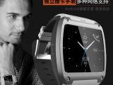 贝尔顺A3智能手表蓝牙安卓智能手环手表手机 运动穿戴式智能设备