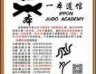 四川跆拳道教练