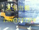 上海闸北叉车出租货柜装卸 场中路25吨吊车出租楼层吊装