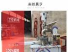 全自动包子机 仿手工饺子机 数控包子圆方馒头一体机器 全自动水饺