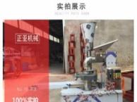全自动包子机 全自动水饺机 仿手工饺子机 数控包子圆方馒头一体机