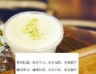 皇茶技术培训 开皇茶店如何赚钱