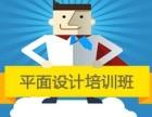 横岗电商美工设计培训实例教学零基础学淘宝天猫运营培训