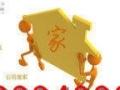 漳州专业长短途搬家,大小型搬家,拉货提供便民服务