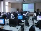 计算机平面设计 淘宝页面设计 家装设计 电脑培训 培训学校