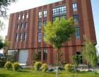 京南第一站 涿州企业独栋办公 厂房