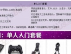 ps3游戏机
