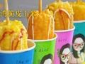 台湾脆皮玉米开店技术培训