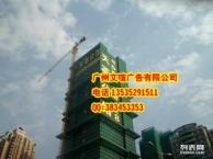 广州专业维修发光字 灯箱字维修 LED字维修 霓虹灯维修