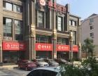 西安路 华北路摸错门旁边230平饭店转让豪华装修
