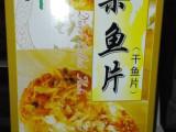 烘焙原料 朱师傅柴鱼片 干鱼片 可作章鱼小丸子/披萨/面包等 2