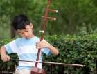哈尔滨竹笛洞箫葫芦丝二胡古筝等培训学校